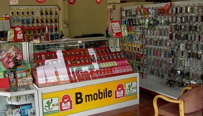 smartphonladen